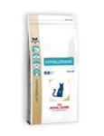 Royal Canin VD Cat Dry Hypoallergenic 2,5 kg